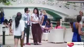 getlinkyoutube.com-اجمد مشهد من تريلر فيلم اهواك - تامرحسنى HD