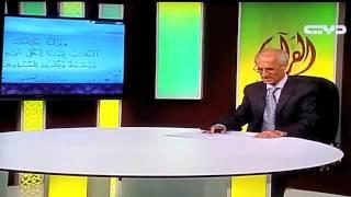 getlinkyoutube.com-د.علي منصور الكيالي ستة ادعية من القران للزواج و