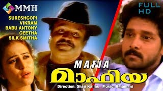 Malayalam full movie | MAFIA | Suresh gopi| |Super hit action Cinema