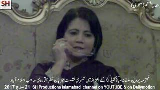Parveen Sultana Saba 210317 6 Shairy Nishist Res of Janab Zafar Bakhtarvi F eight Islamabad