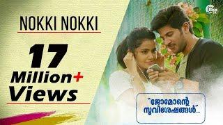 getlinkyoutube.com-Jomonte Suviseshangal   Nokki Nokki Video Song  Dulquer Salmaan,Anupama Parameshwaran  Official