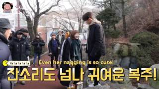 [Engsub] [CHIE] BTS Weightlifting fairy Kim Bok Joo Ep 14 - This is my girlfriend!