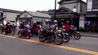 getlinkyoutube.com-bosozoku bikes  in Nikko