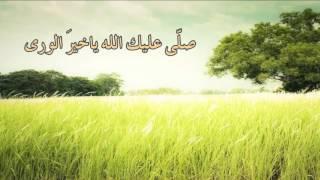 getlinkyoutube.com-أروع أنشودة في الصﻻة على النبي صلى الله عليه وسلم