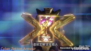 ウルトラマンX - Ultraman X (All Cyber Armors)
