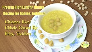 getlinkyoutube.com-Protein rich lunch, dinner recipe for babies, toddlers: Chickpea Rice/Chhole Chawal for babies