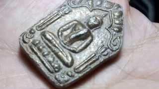 getlinkyoutube.com-พระขุนแผน หลวงปู่ทิม วัดระหารไร่ Phra Khun Phaen LP.Tim Sacred God Of Love Blessing Buddha