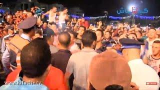 getlinkyoutube.com-مهرجان الحسيمة.. مسلم يهيج الجمهور والبوليس يتدخل