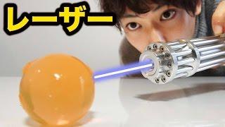 getlinkyoutube.com-超強力レーザーポインターを巨大ぷよぷよボールに当てたらどうなる?