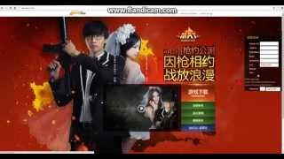 getlinkyoutube.com-นายร้อย.. สอนสมัคร xshotจีน หรือ MATจีน แบบง่ายๆ