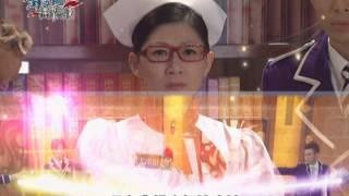 getlinkyoutube.com-【萌學園5異界對決】第15集 三星合體啟動月之星