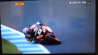 getlinkyoutube.com-神業 miracle Moto2, 2011, Fastest Marc Marquez elbow-sliding,Bradley Smith, Thomas Luthi