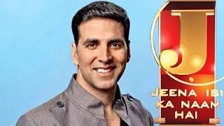 getlinkyoutube.com-Jeena Isi Ka Naam Hai - Episode 11 - 10-01-1999