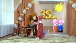 getlinkyoutube.com-Маша и Медведь  на дне  рождении детского сада