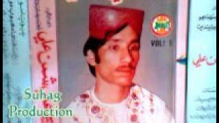 getlinkyoutube.com-SHAMAN ALI MIRALI HIMAT ALI OLD VOLUME 01 SONGS 04