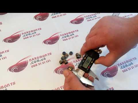 Сальник клапана Chery Tiggo T11 SMD184303 Чери Тиго Т11 Лицензия