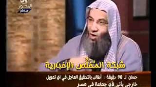 getlinkyoutube.com-رأي الشيخ محمد حسان في الشيخ حازم أبو إسماعيل وفي الرئيس التوافقي   YouTube