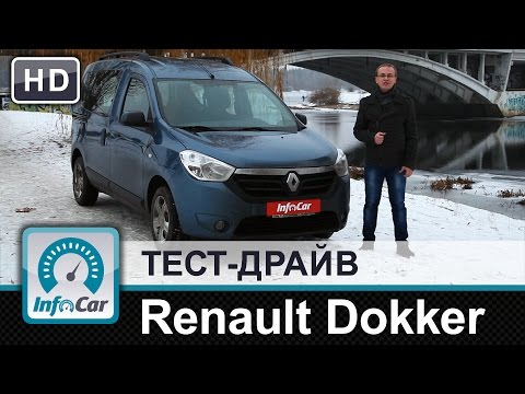 Renault Dokker пасс. Authentique