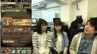 getlinkyoutube.com-【リベンジ!ゼウス100体合成いくぞ!】コスケ/スプリングまお/マミルトン