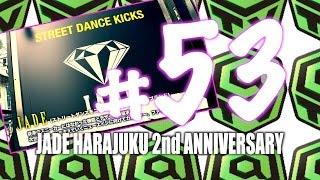 getlinkyoutube.com-【DANCE@TV #53】KENZO(DA PUMP)がイチオシシューズを紹介!!JADE HARAJUKU 2nd ANNIVERSARY