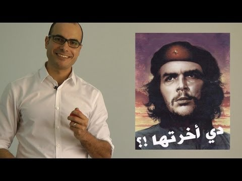 اعلام الزمبلك و صناعة العبقرينو - مرتضى منصور - حلقة 1