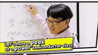 Kentech: power semiconductor (한국에너지공과대학: 전력반도체) 교과목 소개 대표이미지