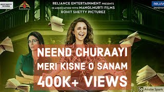 Neend Churaayi Meri Kisne O Sanam (Maine Tujhko Dekha) (Video Song) Golmaal Again (HD)