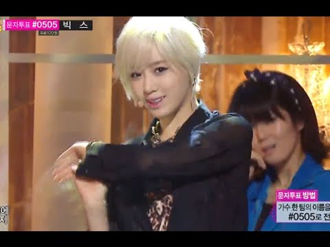 [HOT] Comeback Stage, T-ARA - Do you know me?, 티아라 - 나 어떡해, Show Music core 20131207