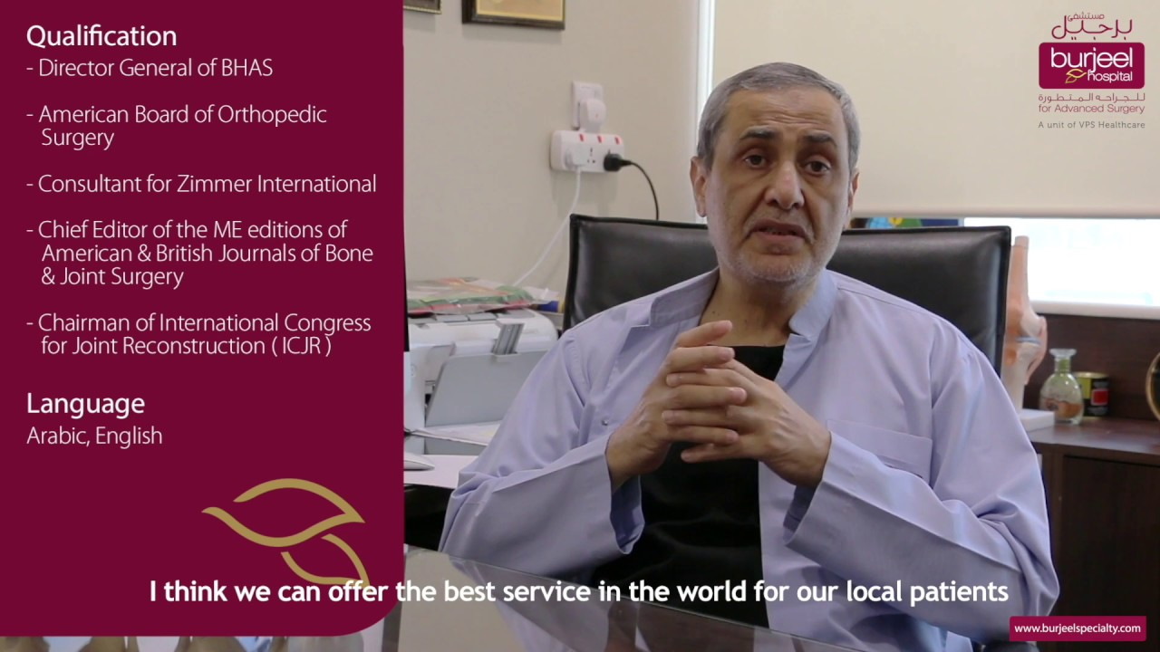 Joint Replacement Unit of Burjeel Hospital for Advanced Surgery - Dr. Samih Tarabichi