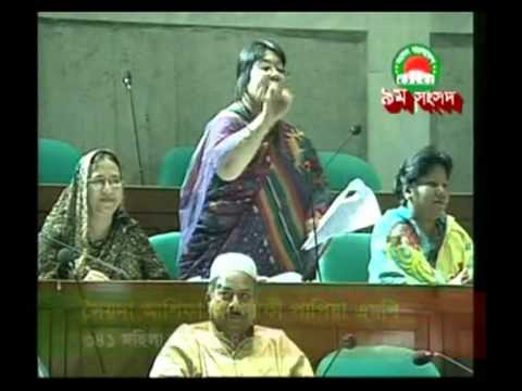 Parliament Speech of M P Papia