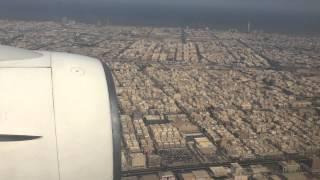 getlinkyoutube.com-Landing at King Abdulaziz International Airport