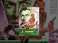 Al Bare Movie - فيلم البرىء