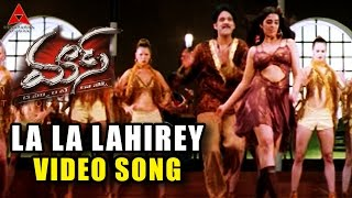 La La Lahirey Video Song    Mass Movie    Nagarjuna, Jyothika, Charmi