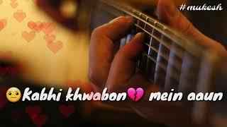 Kabhi Yaadon Mein Aao | Lyrics | Romantic Whatsapp 30 second Status | Arijit Singh | Love status|H4U