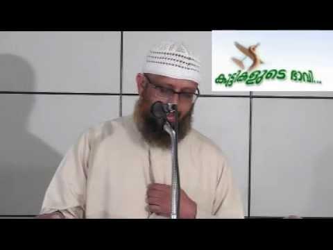 KUTTIKALUDE BHAVI - ABDUSSALAM MONGAM
