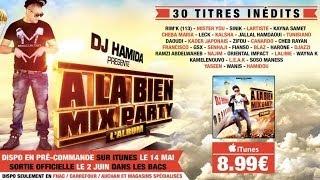 Dj Hamida - Intro A La Bien Mix Party 2014