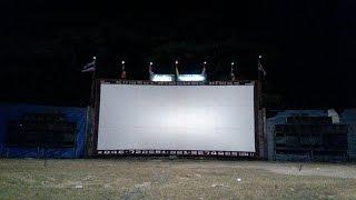 [ หนังกลางแปลง FC. ] - รุ่งสุริยา ภาพยนตร์ - หนังเร่&หนังล้อมผ้า - สีสัน ตจว.