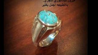 getlinkyoutube.com-COLLECTION OF RINGS مجموعة الخواتم