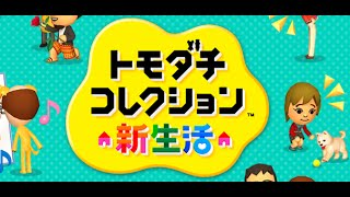 getlinkyoutube.com-変人だらけのトモダチコレクション【実況】part1