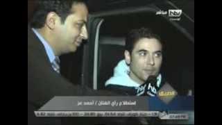 getlinkyoutube.com-الفنان أحمد عز في مهمة علي الطريق مع الإعلامي أحمد رجب