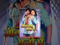 जीना तेरी गली में - Jina Teri Gali Me - Pradeep R. Pandey  Chintu -  Bhojpuri Full Movie