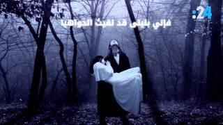 getlinkyoutube.com-من فنون مجنون ليلى: يقولون ليلى في العراق مريضةٌ