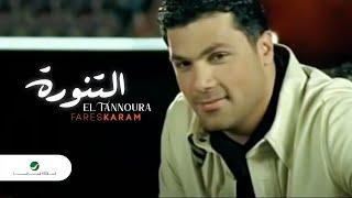 getlinkyoutube.com-Fares Karam El Tannoura فارس كرم - التنورة