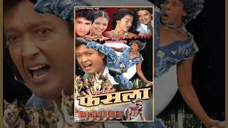 getlinkyoutube.com-Faishala - NEPALI FULL MOVIE - Rajesh Hamal, Rekha Thapa, Richa Ghimire