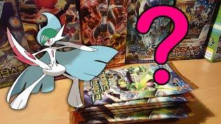 포켓몬 카드 에메랄드 브레이크 박스 개봉! 와 EX다! 포켓몬카드 개봉기 2부