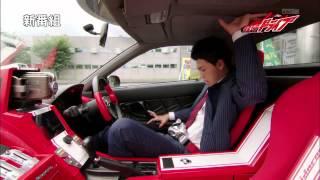 getlinkyoutube.com-仮面ライダードライブ 第1話 予告 Kamen Rider Drive TVCM3/EP1 Preview(HD)