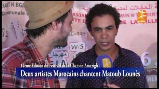 getlinkyoutube.com-Deux artistes marocains rendent hommage à Lounès Matoub