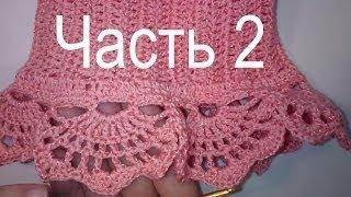 2 Юбка с рюшами крючком Схема рюши Crochet RUFFLED SKIRT