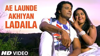 getlinkyoutube.com-Full Video - Ae launde Akhiyan Ladaila [ Hot Bhojpuri ] Janeman - Feat. Viraj Bhatt & Kajal Radhwani