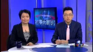 getlinkyoutube.com-VOA卫视(2015年1月15日 第二小时节目)